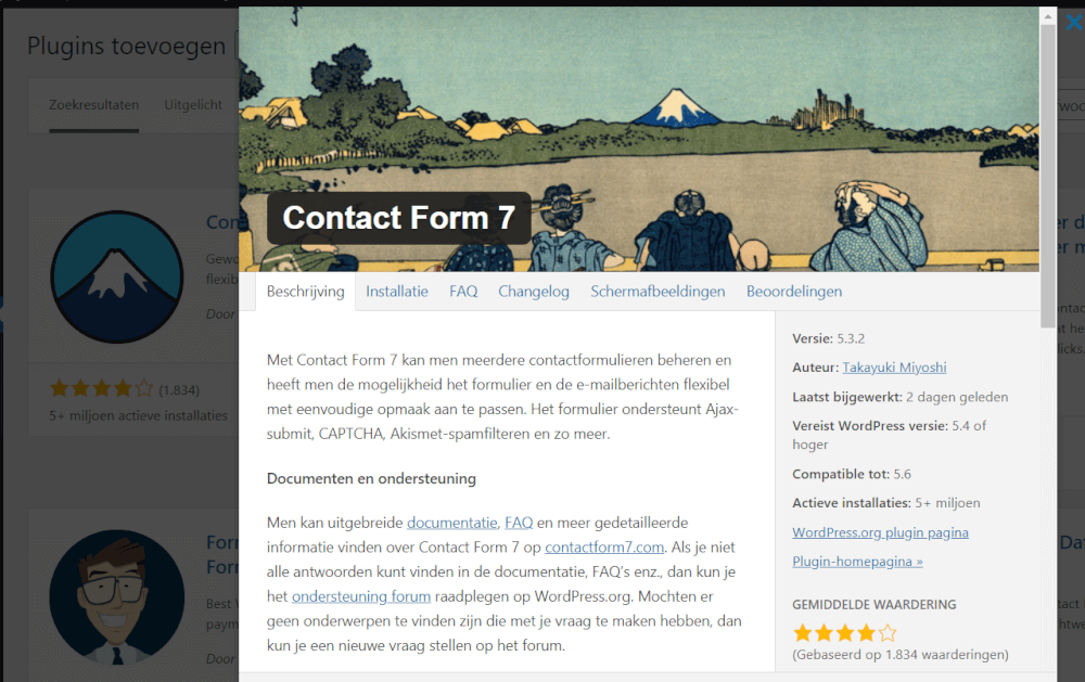 WordPress Contact Form 7 lek